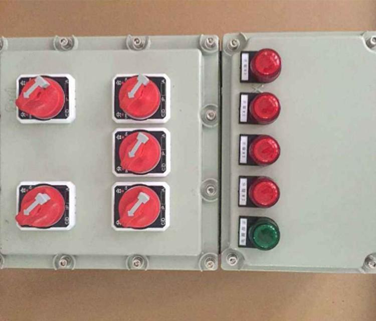 防爆控制配电箱